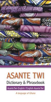 Asante Twi-English/English-Asante Twi Dictionary & Phrasebook By Hippocrene Books (COR)